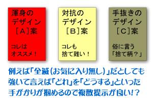 Blog0209_02_design_2